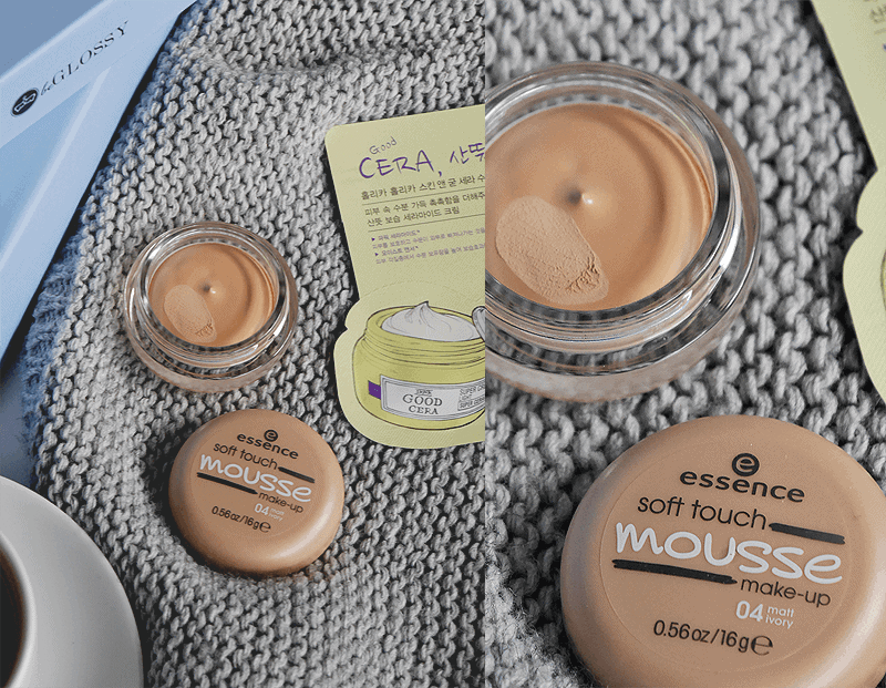 beglossy essence soft touch mousse